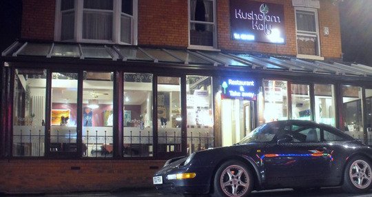 "The Kushoom Koly. - ""The Kushoom Koly Restaurant. Eat, Drink, Relax And enjoy..... As Many Have Done For Over 40 Years""."